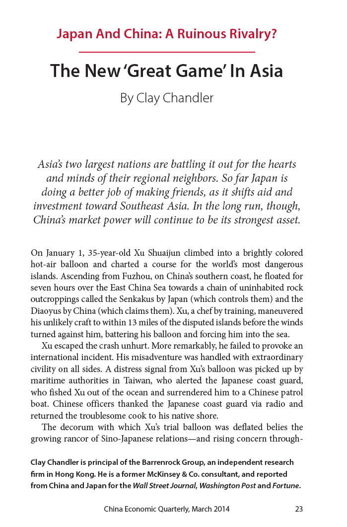 'THE NEW 'GREAT GAME' IN ASIA'   CHINA ECONOMIC QUARTERLY, March 2014