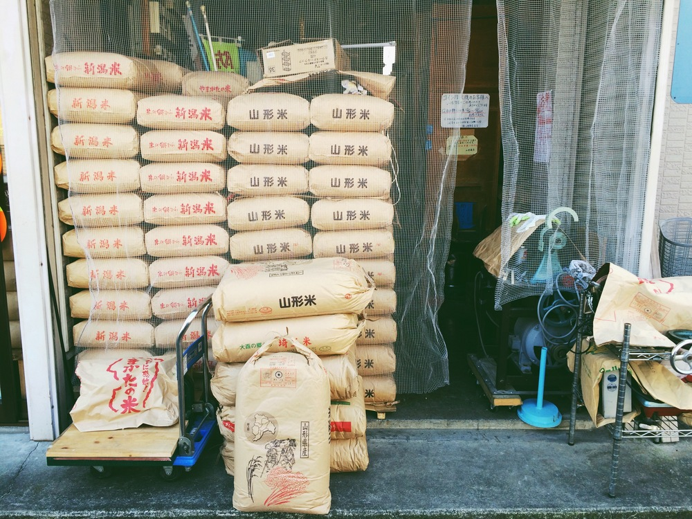 Bags of rice - Yonohommachi