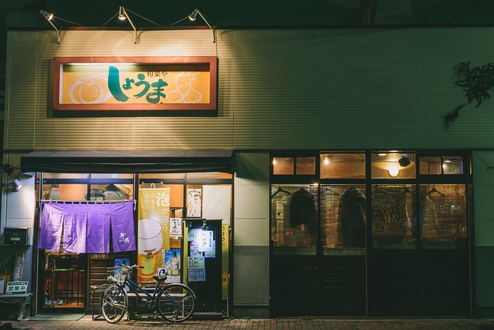 Izakaya at Yonohommachi Station