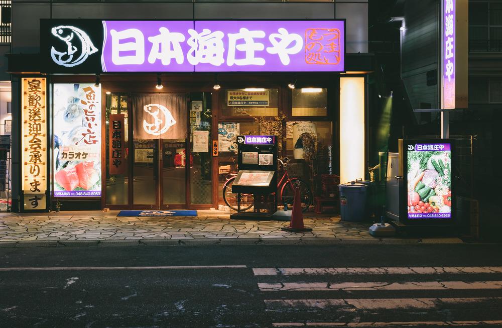 Restaurant at Yonohommachi