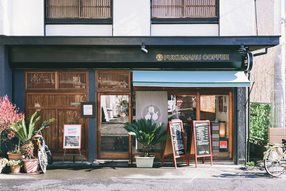 Fukumaru Coffee - Kita-Ku