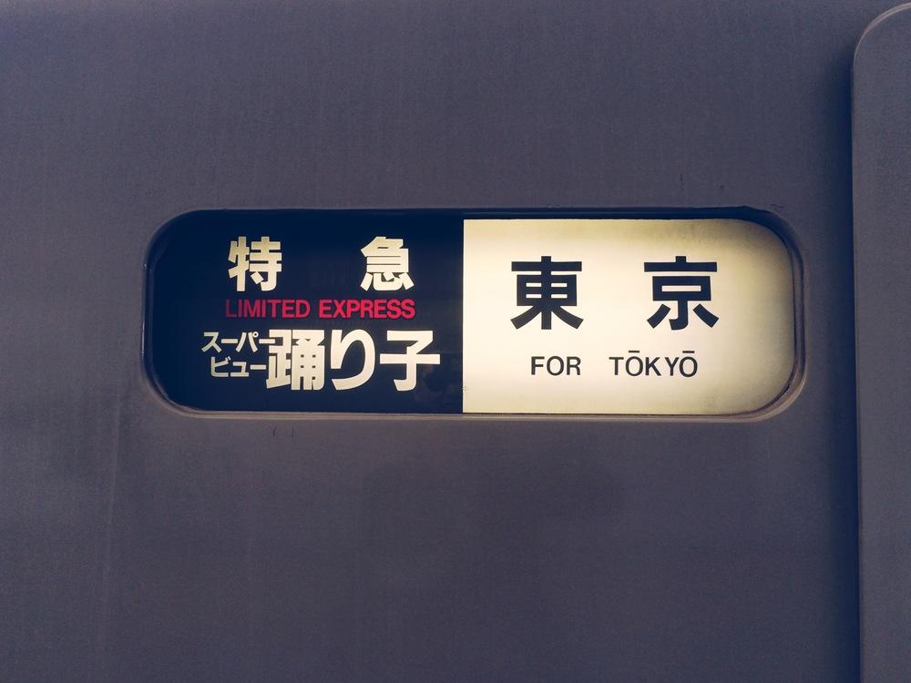 Tokyo Express Train
