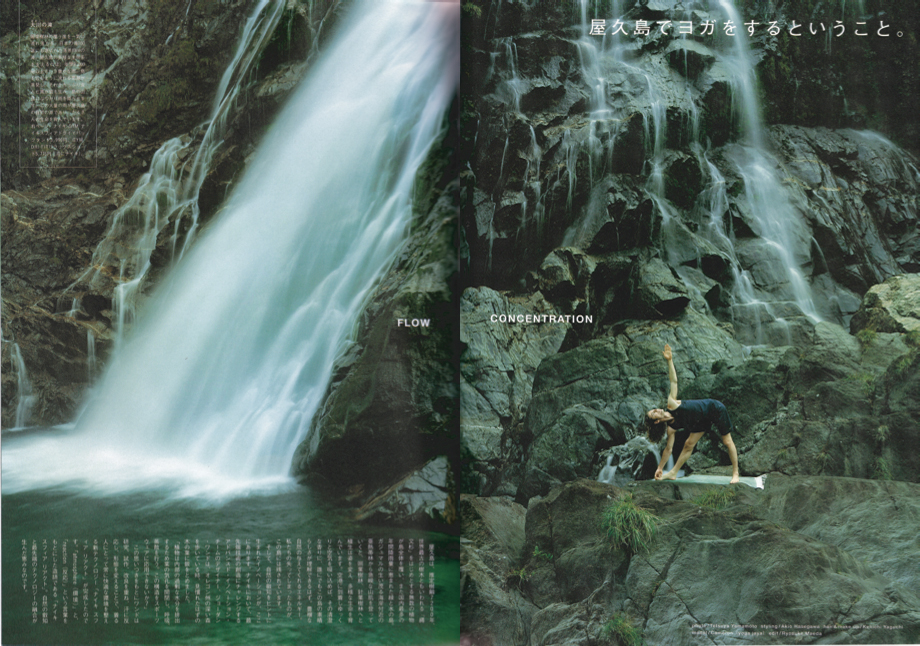 BRUTUS magazine editorial, Yakushima Island, Japan