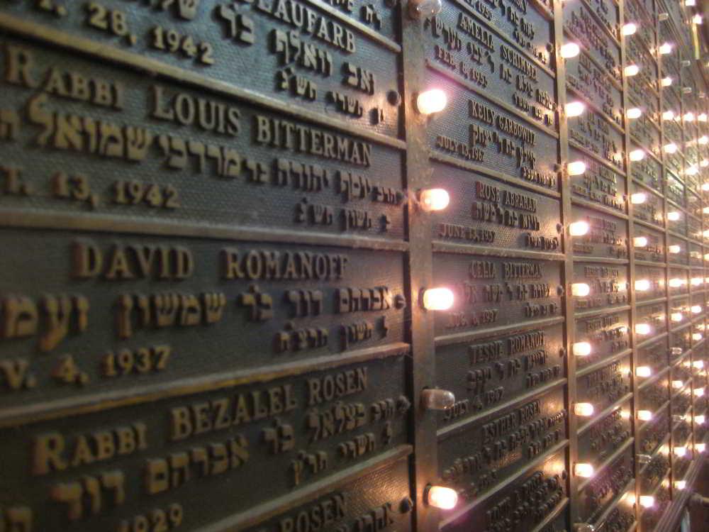 Memorial Plaque Bialystoker Synagogue.jpg