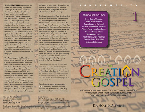 the creation gospel fold out brochure the creation gospel