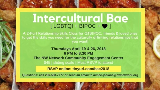 interculturalbae.jpg