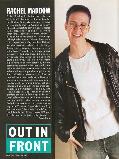 Got A Girl Crush On: A Young Rachel Maddow (via kellyrakowski via gripedujour.files.wordpress.com)