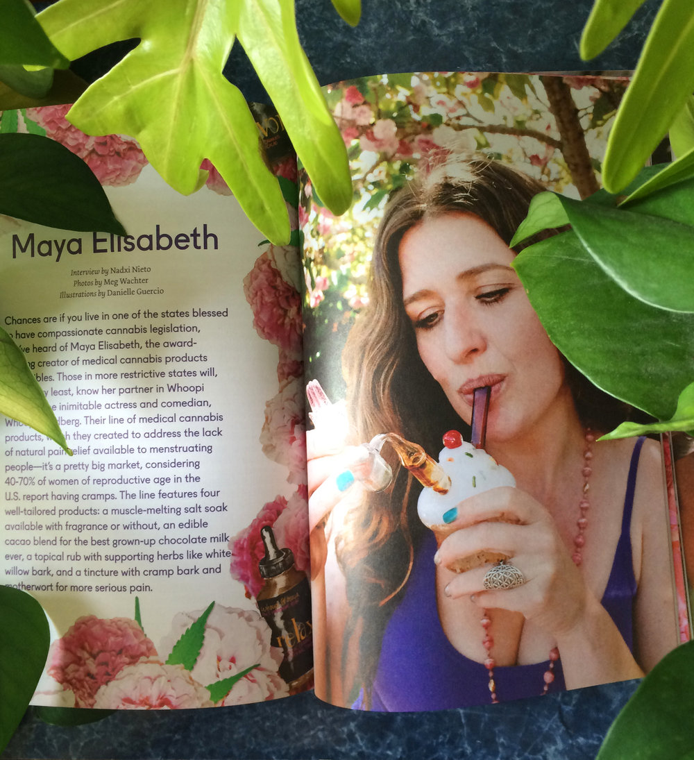 Maya Elisabeth of Whoopi & Maya