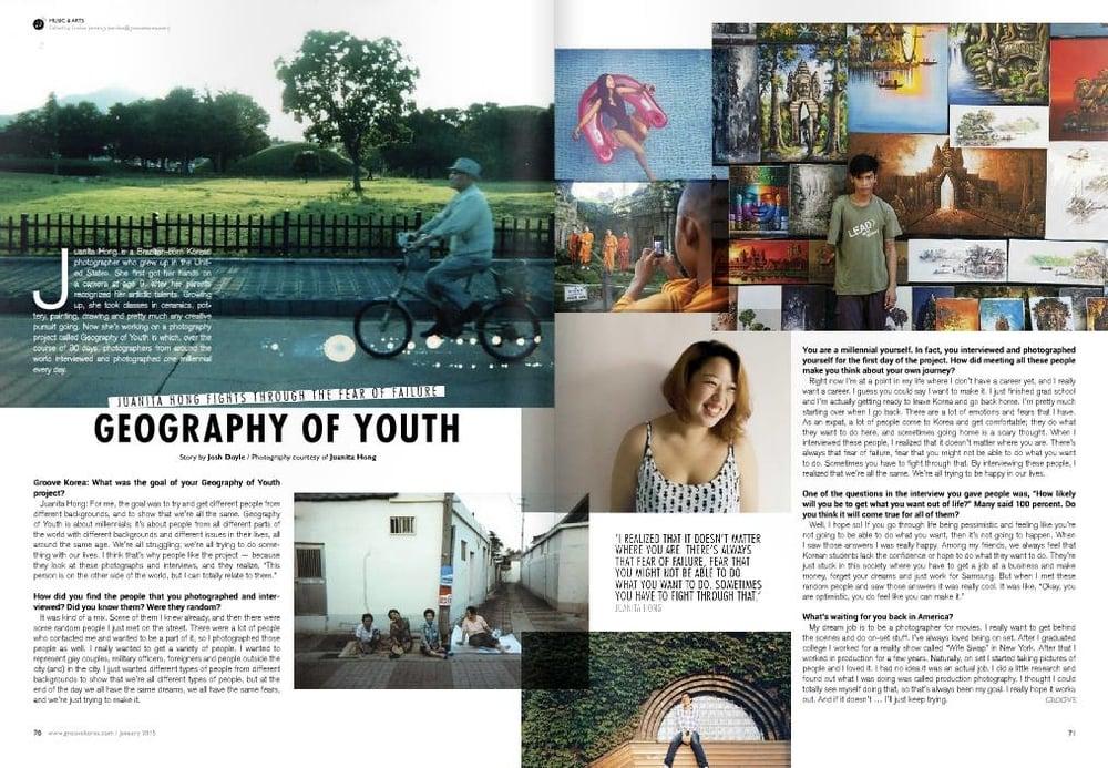 © Groove Korea Magazine