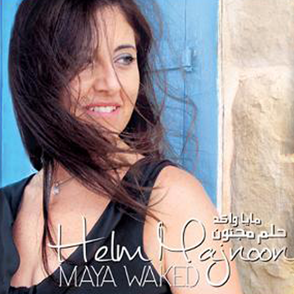 Maya waked | Producing - Mastering