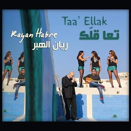 Rayan Haber | Mastering