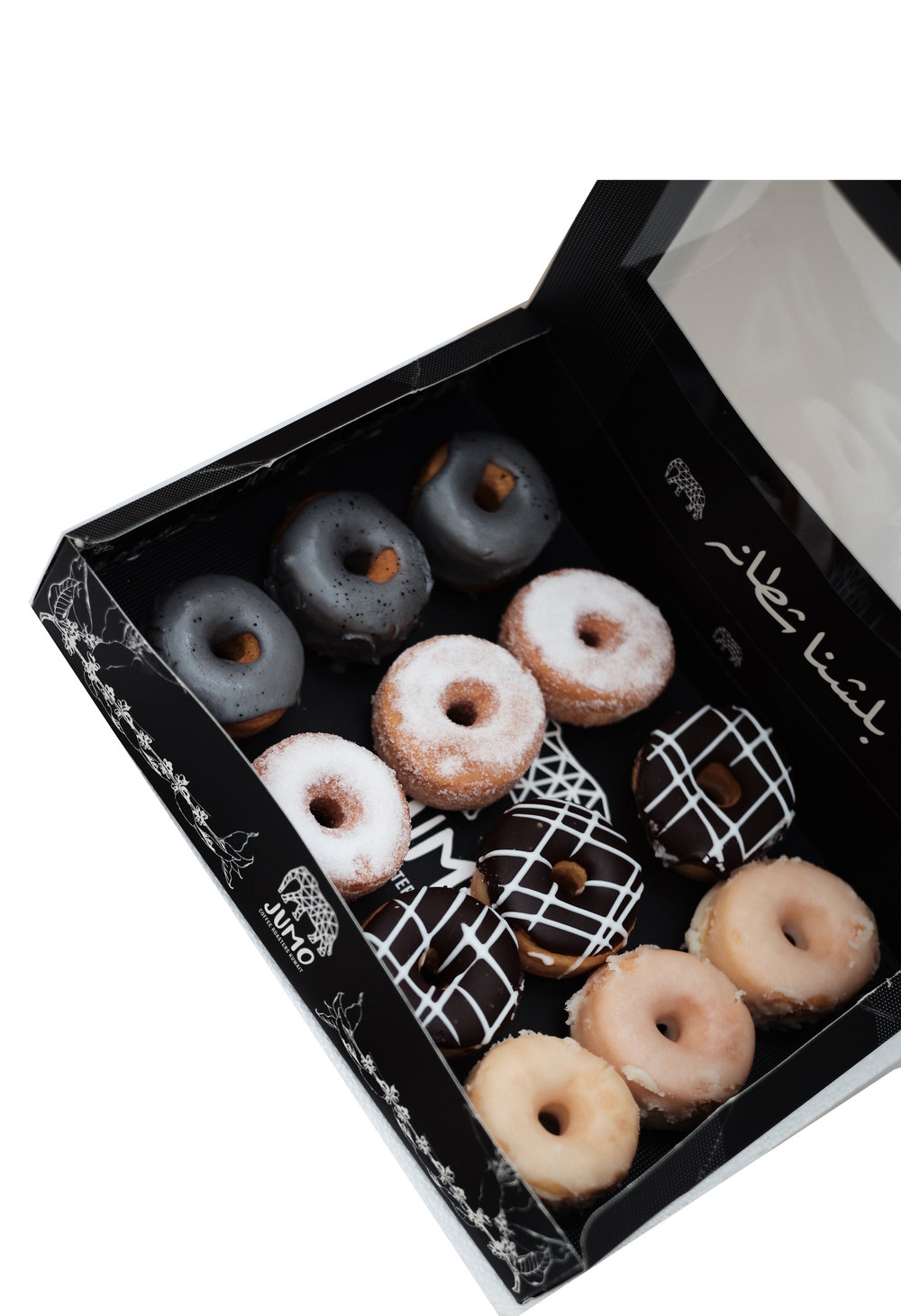 assorted donut box