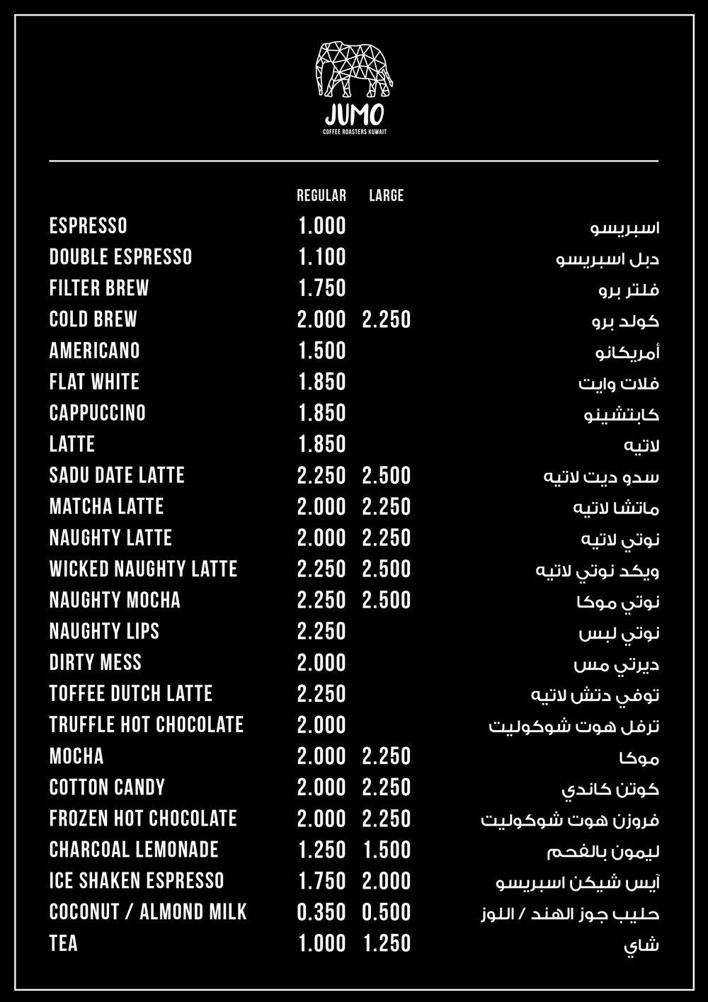 Sadu counter menu.jpg