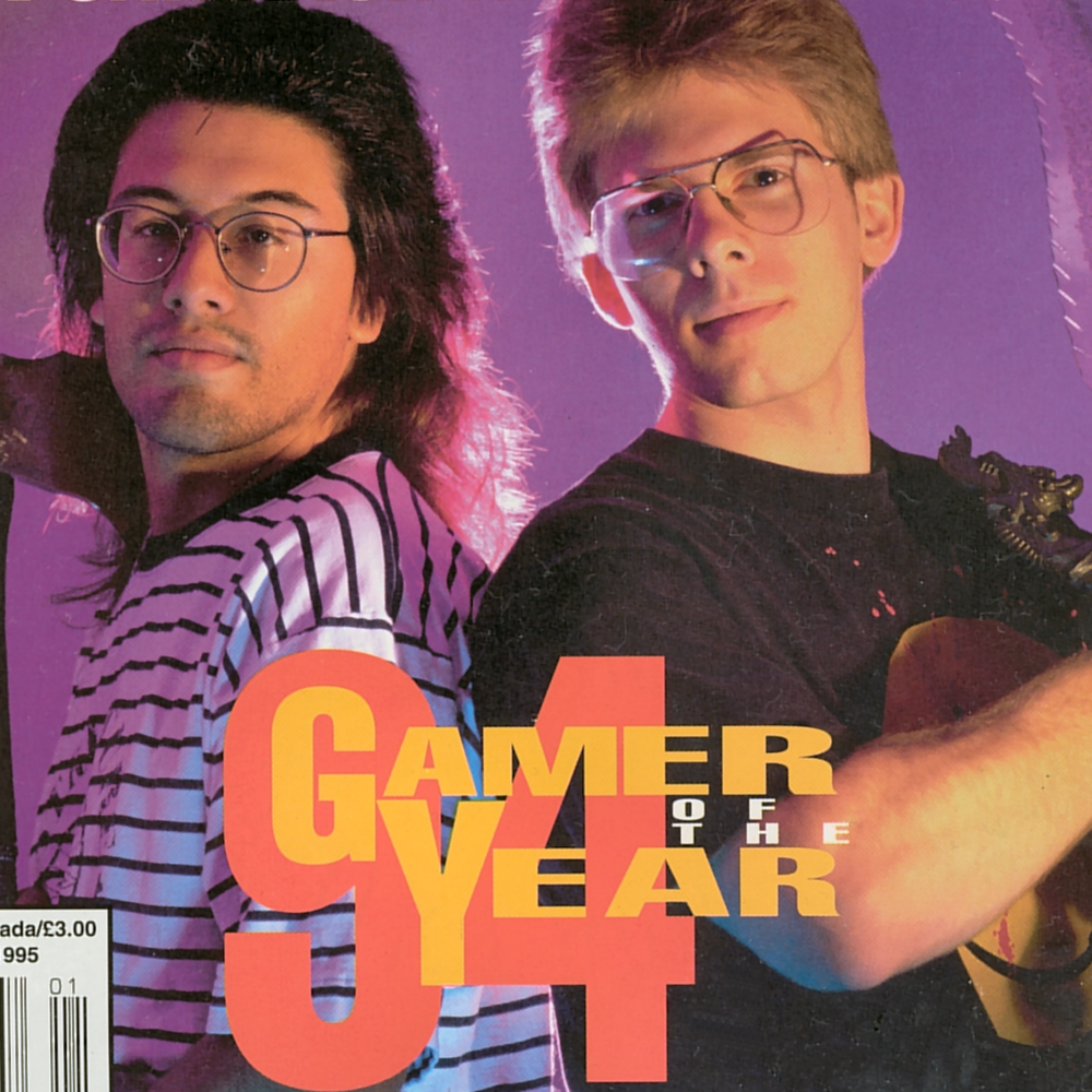 Computer Games Magazine 1995