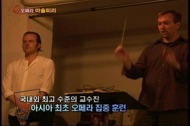 SeoulKTV.jpg