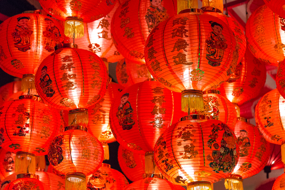 Lanterns hung in a shop as part of Chinese New Year.