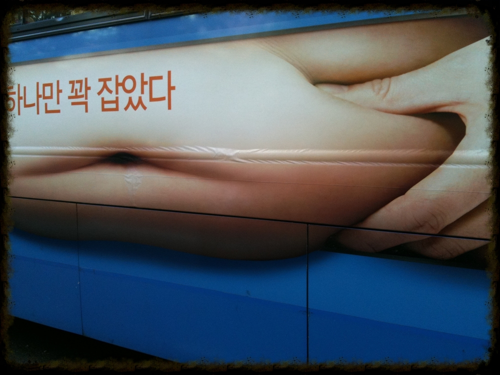 "...it may be one of the frequently graphic ads for cosmetic surgery. This one reads, roughly, ""I've grabbed one real tight."""