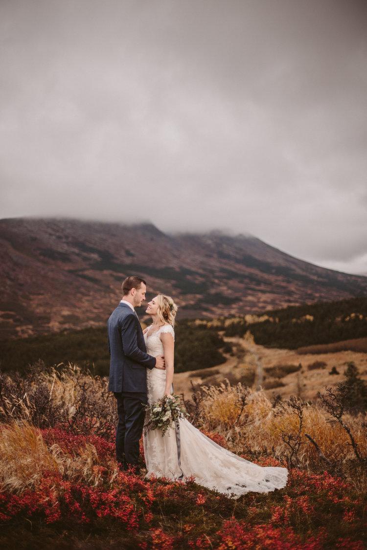 Helen Travis Alaska Native Heritage Center Wedding