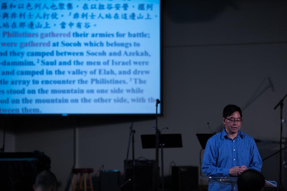 Pastor Benjamin Chen Preaching to EFCI 1.5 Generation Congregation
