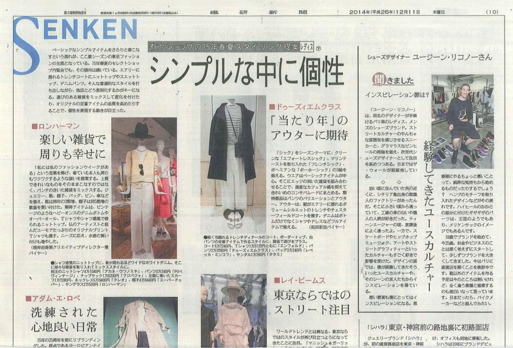Copy of SENKEN