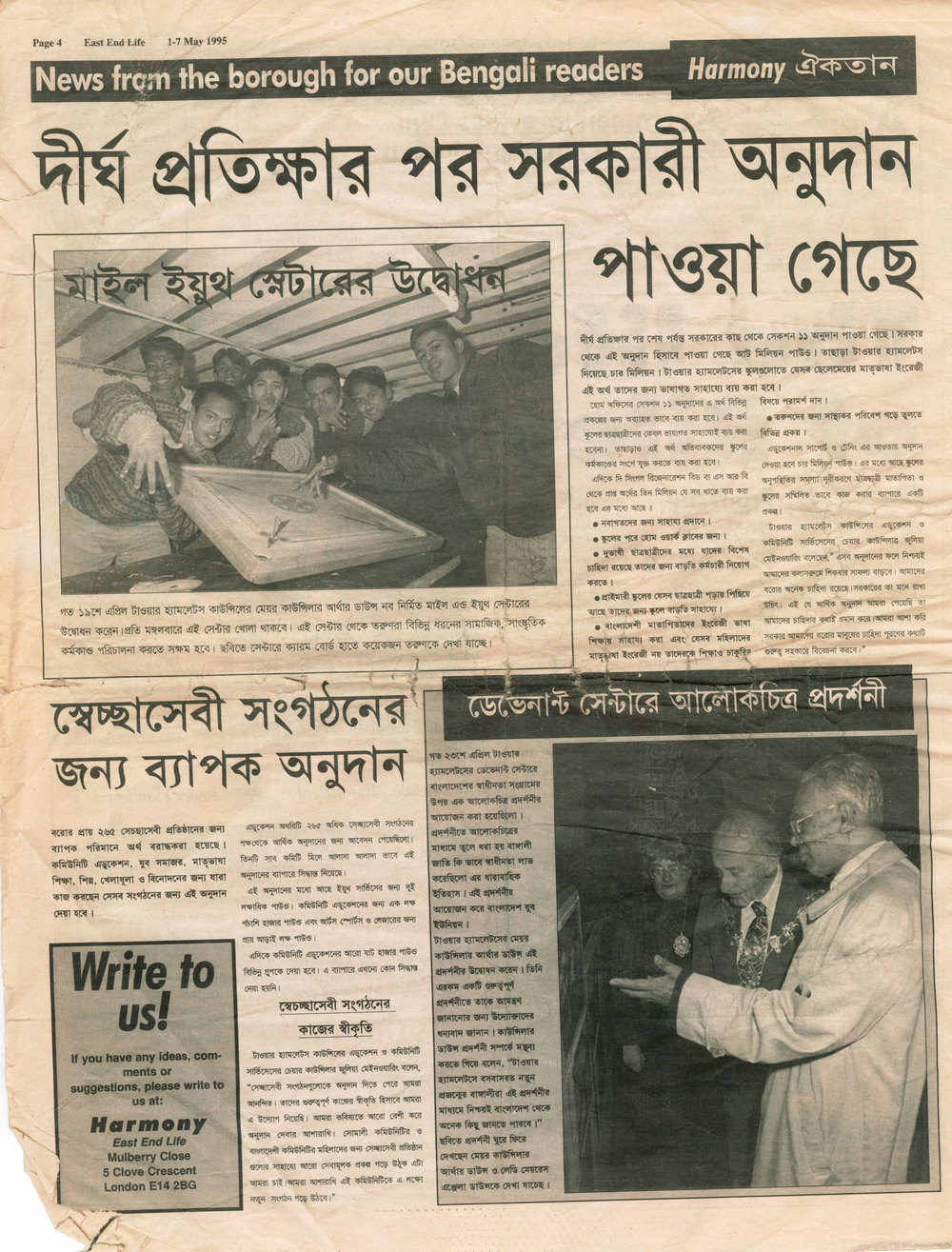MCP-Article-1995-.jpg