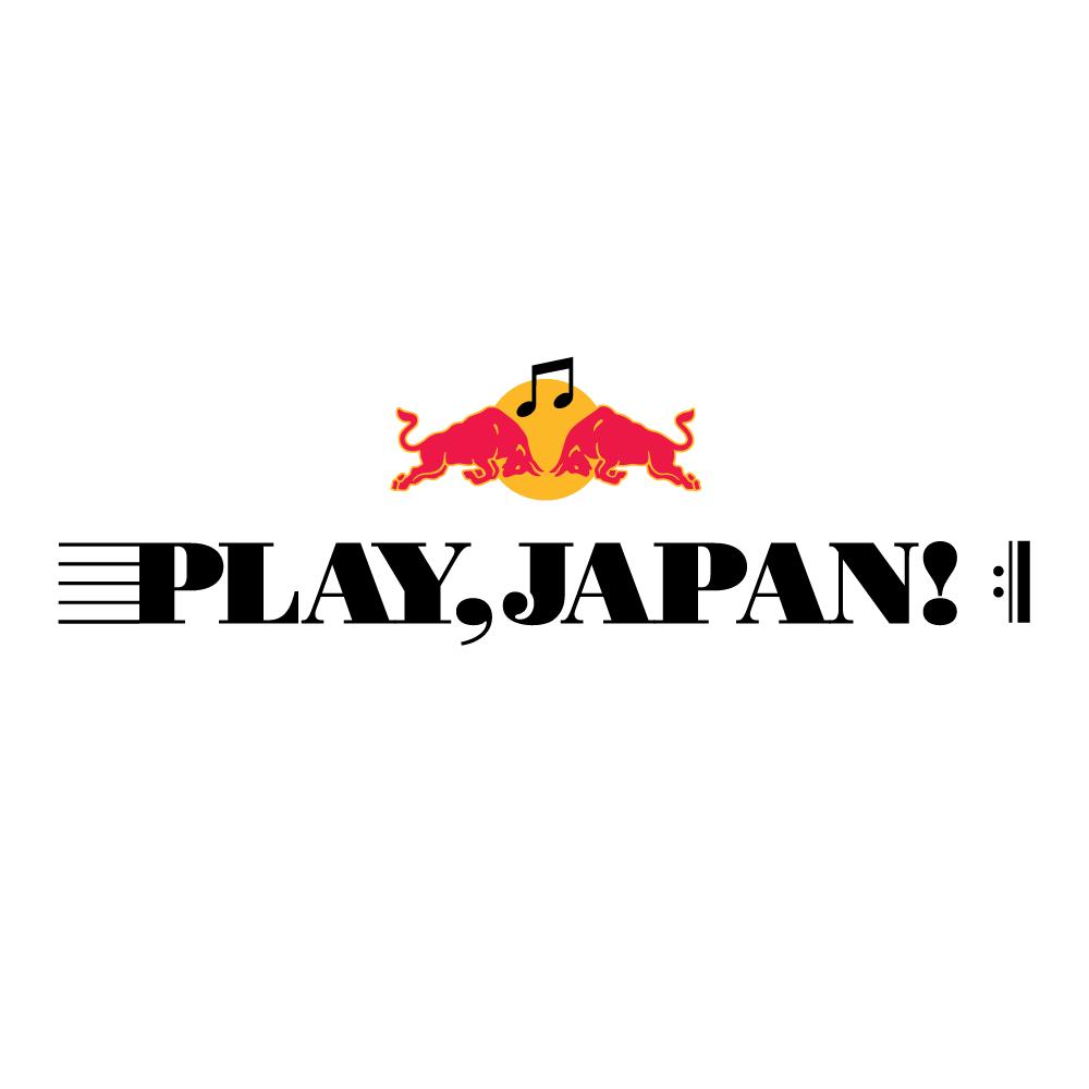 main logotype