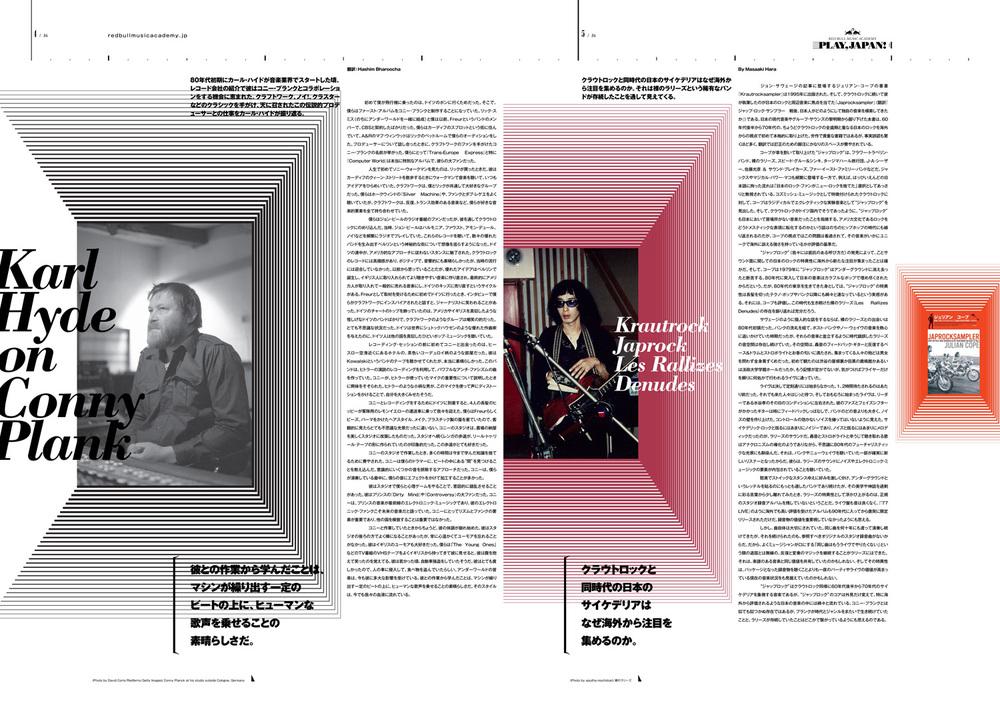 play japan ISSUE2d-CS4 3.jpg