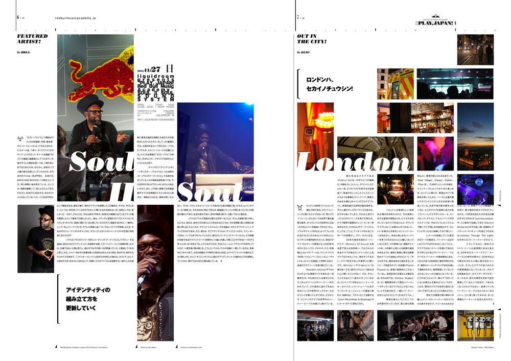 play japan ISSUE2d-CS4 4.jpg
