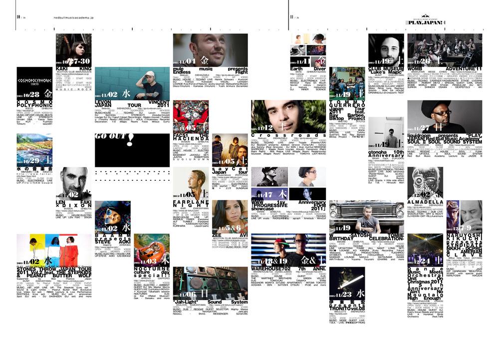 play japan ISSUE2d-CS4 6.jpg