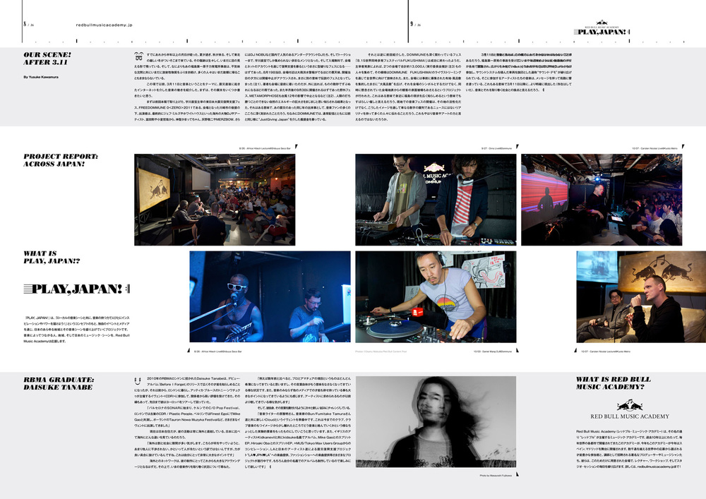 play japan ISSUE2d-CS4 5.jpg