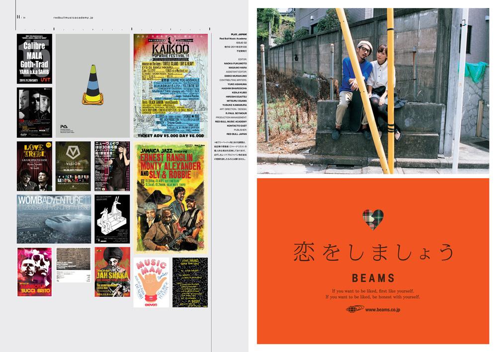 play japan ISSUE2d-CS4 8.jpg