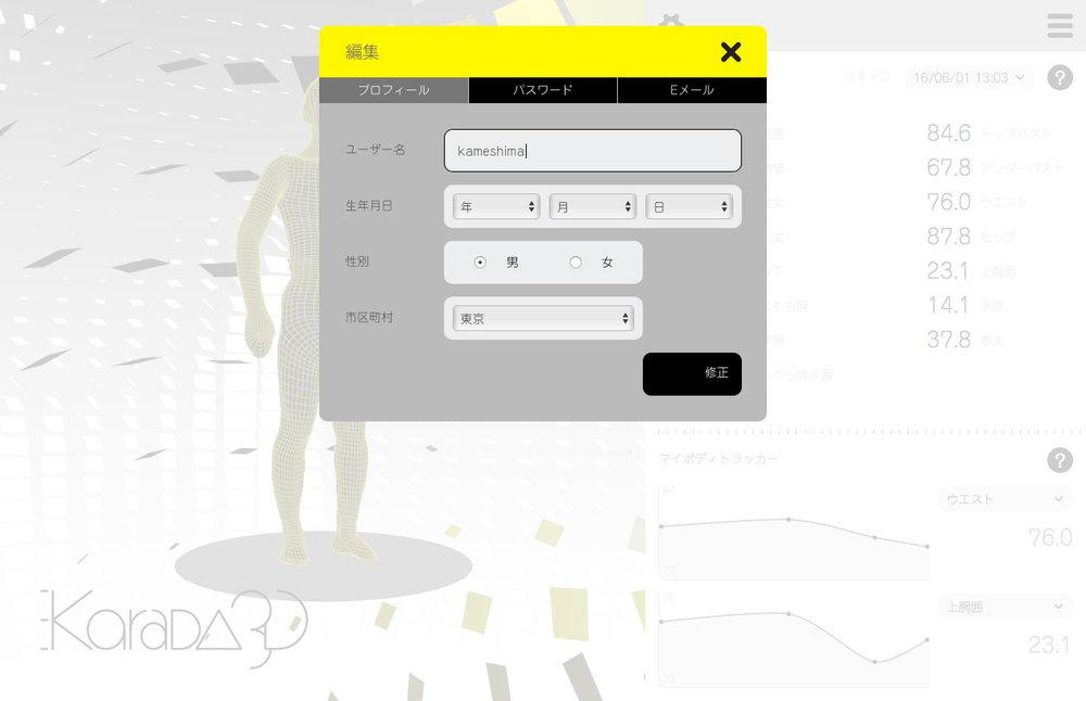 newk3dUI3.jpg