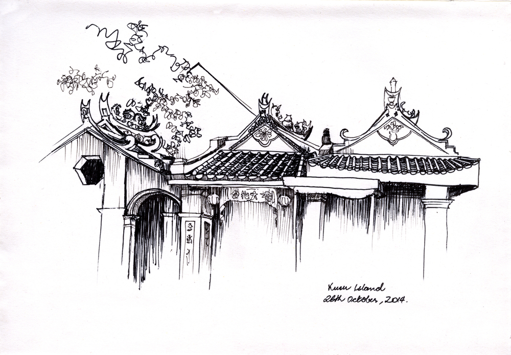 Chinese Temple at Kusu Island, Singapore. Ink on cartridge paper. 2014.