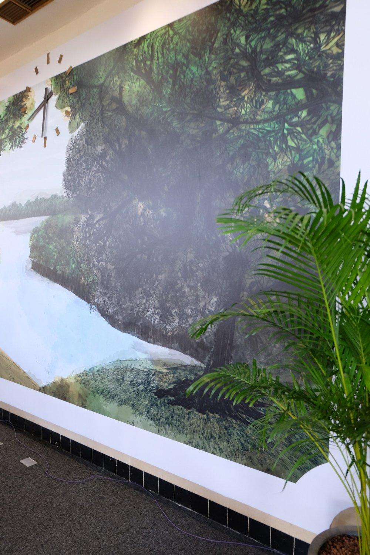 MediCity Landscape Mural