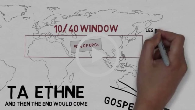 WHAT IS AN UNREACHED PEOPLE GROUP?