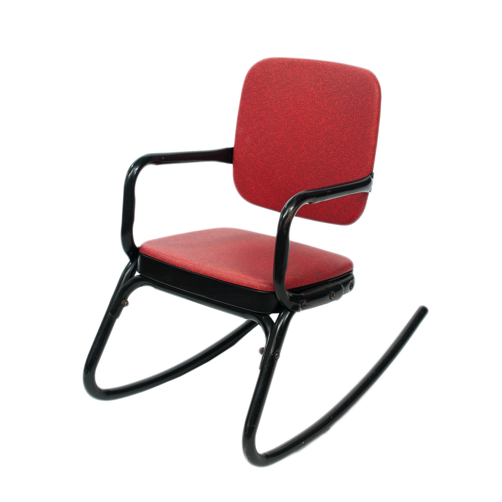 Child's Cosco Rocker
