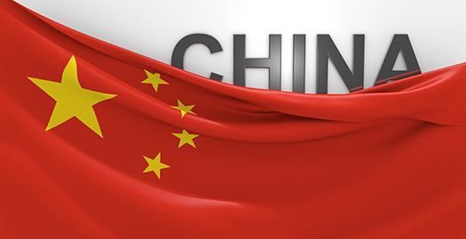 China-525.jpg