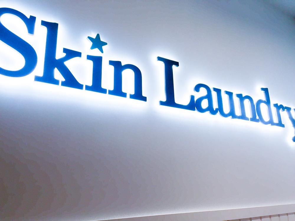 skin-laundry.jpg