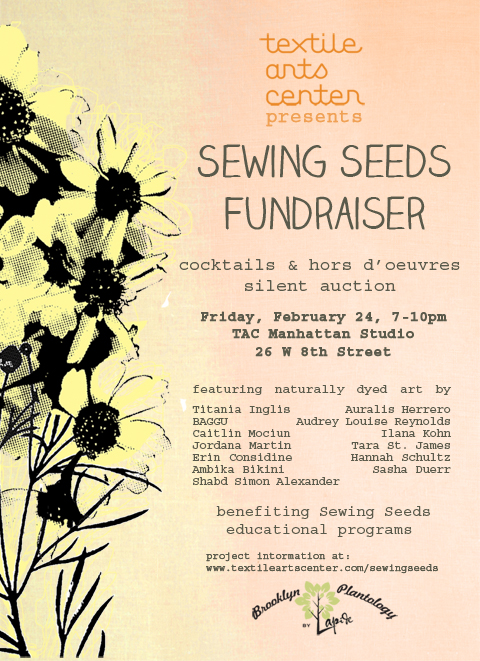 Sewing Seeds Invitation