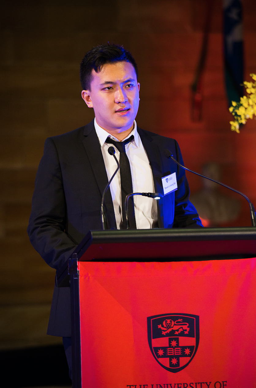Steven Bai - 白林松在悉尼大学讲话