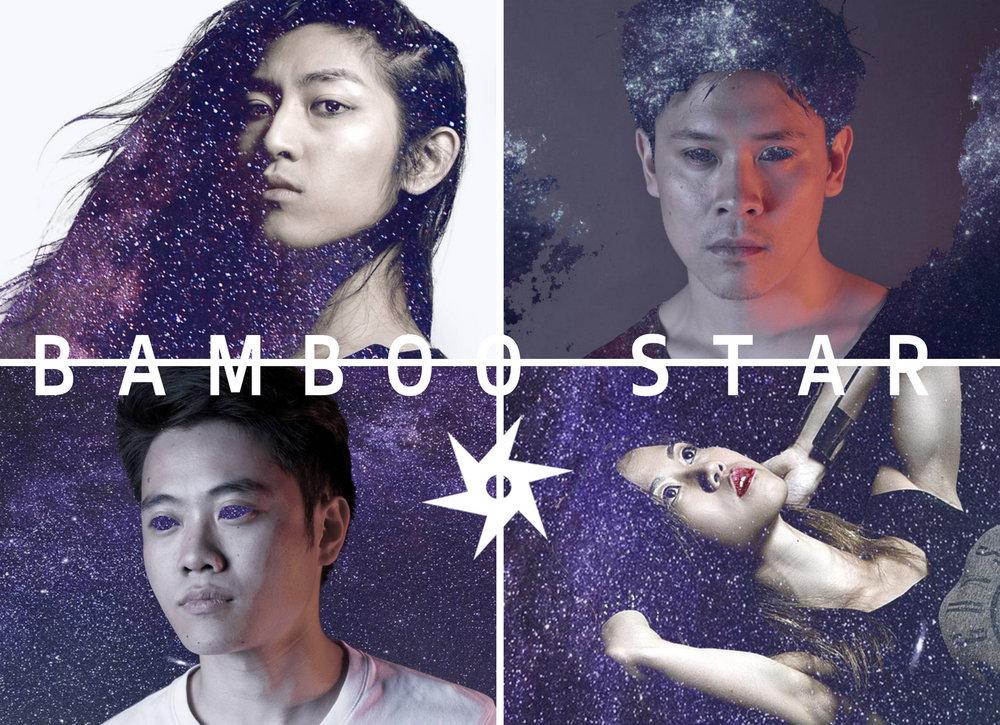 bamboo star spotify bio image.jpg