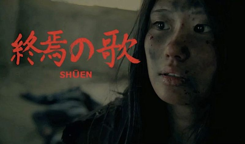 shuen_lg.jpg
