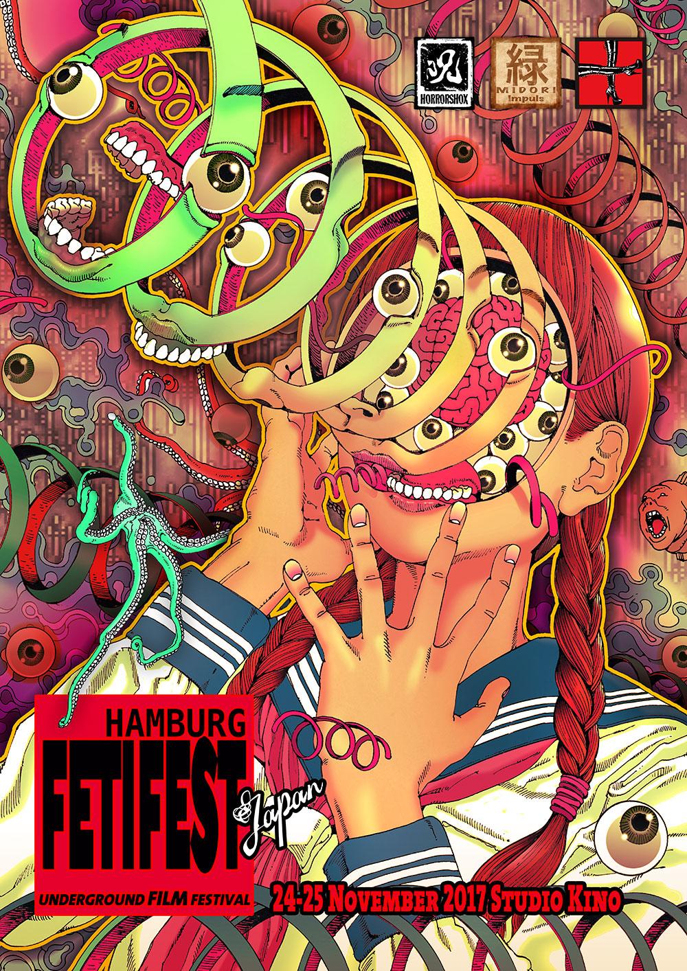 fetifest-poster.jpg