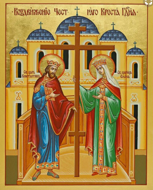 Saint Helena with the True Cross and her son Saint Constantine
