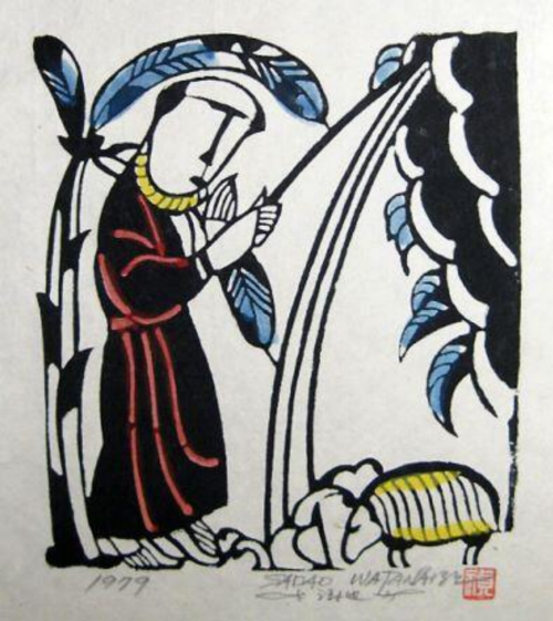 """Moses Smiting the Rock at Meribah"" by Sadao Watanabe  via"