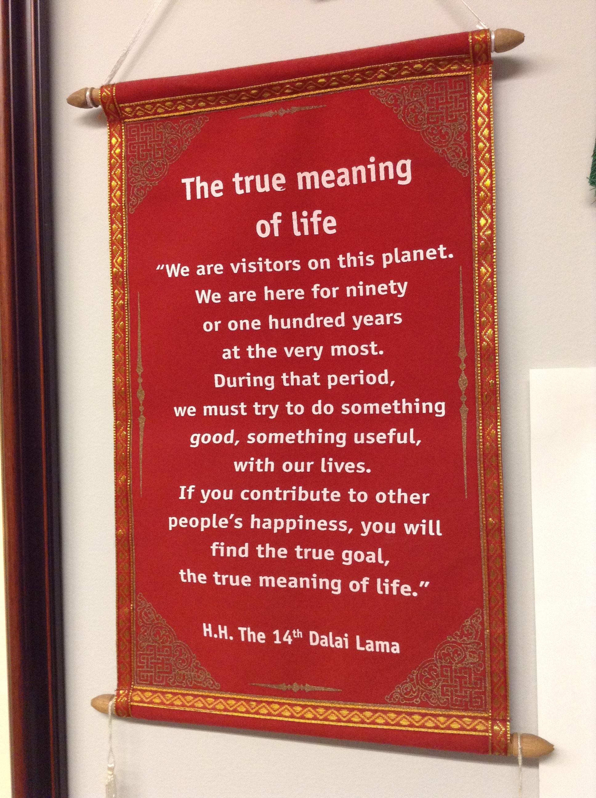 HH Dalai Lama quote