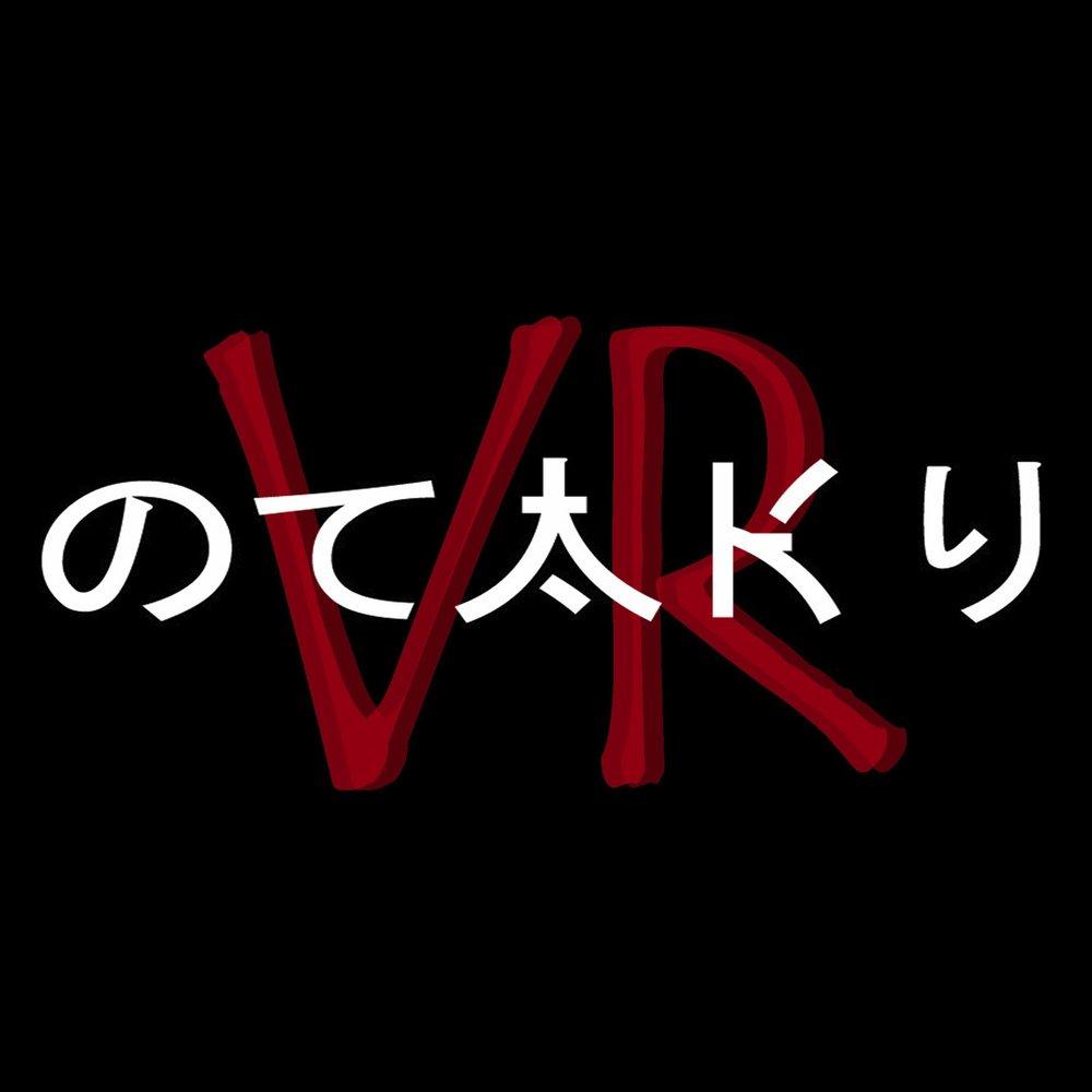vrotaku logo.jpg