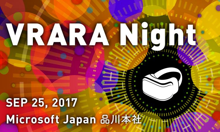 VRイベント,VRARA Night,イメージ
