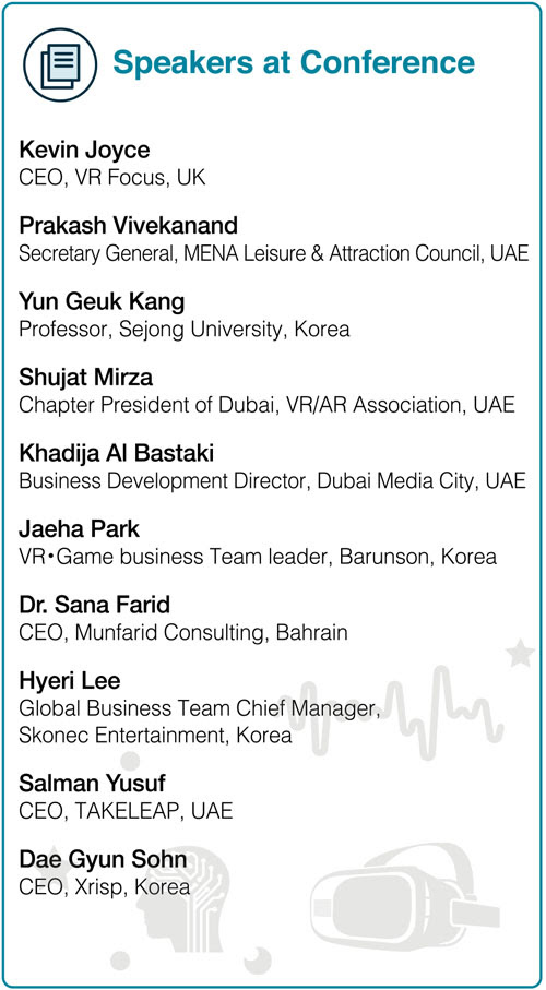 VRARA MENA Dubai event.jpg