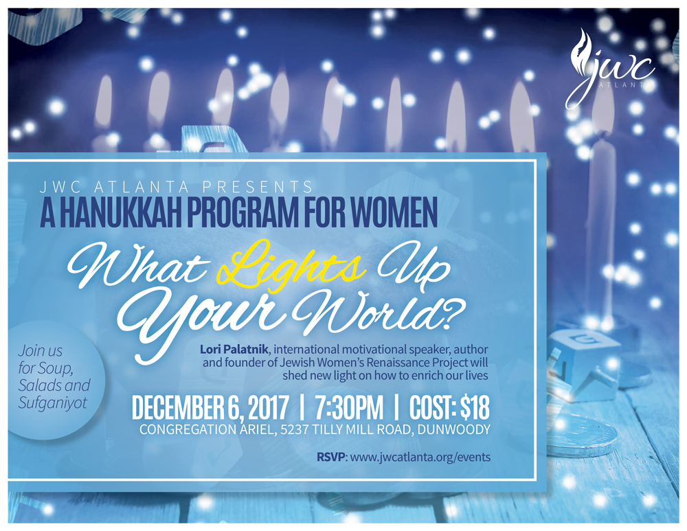 JWCA_Chanukah-2017_event-flyer.png